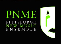 pnme logo on black